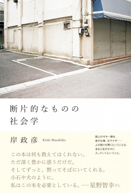http://img.hmv.co.jp/image/jacket/800/64/3/4/294.jpg