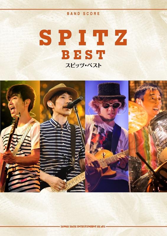スピッツ (バンド)の画像 p1_1
