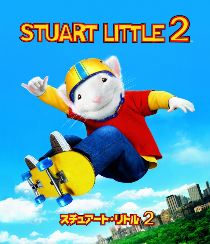 Stuart Little 2 ()