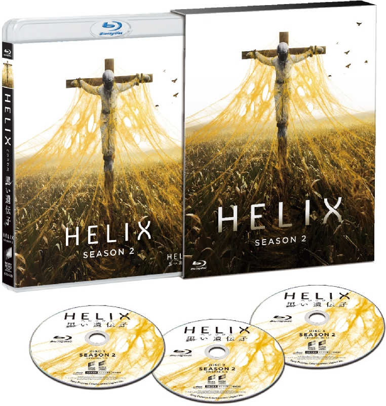 HELIX ‐黒い遺伝子‐ シーズン 2 COMPLETE BOX(3枚組)