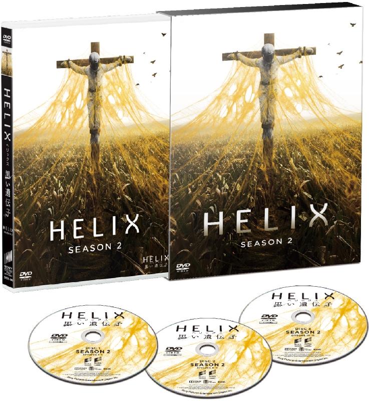HELIX ‐黒い遺伝子‐ シーズン 2 COMPLETE BOX(3枚組)