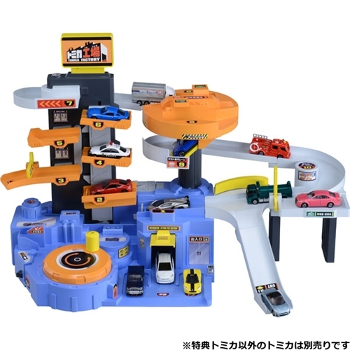 メカアクション自動車工場 トミカ工場スペシャル仕様 トミカ同梱版