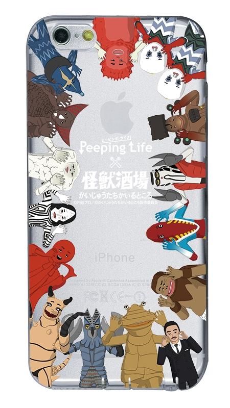 Peeping Life×怪獣酒場 コラボiPhone6ケース 全員集合