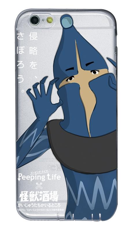 Peeping Life×怪獣酒場 コラボiPhone6ケース ケムール人