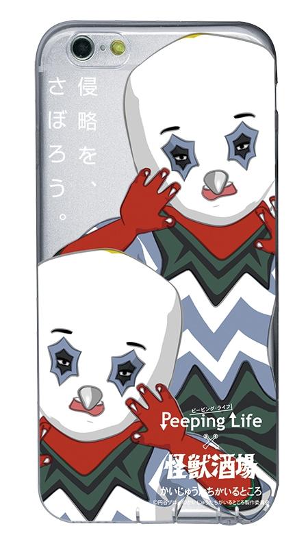 Peeping Life×怪獣酒場 コラボiPhone6ケース ガッツ星人