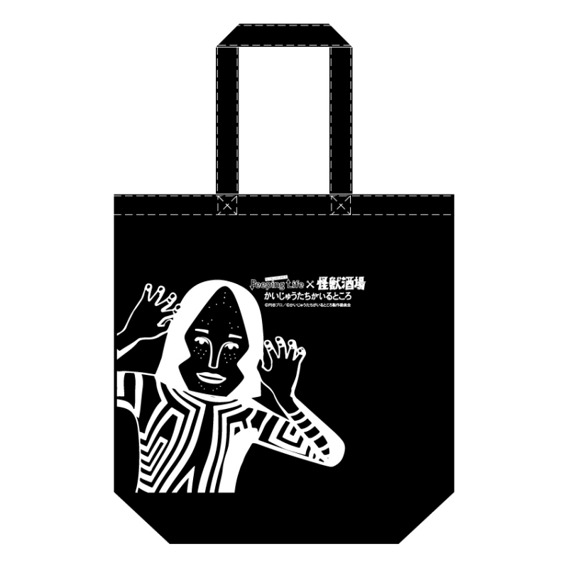Peeping Life×怪獣酒場 コラボトートバック ダダ