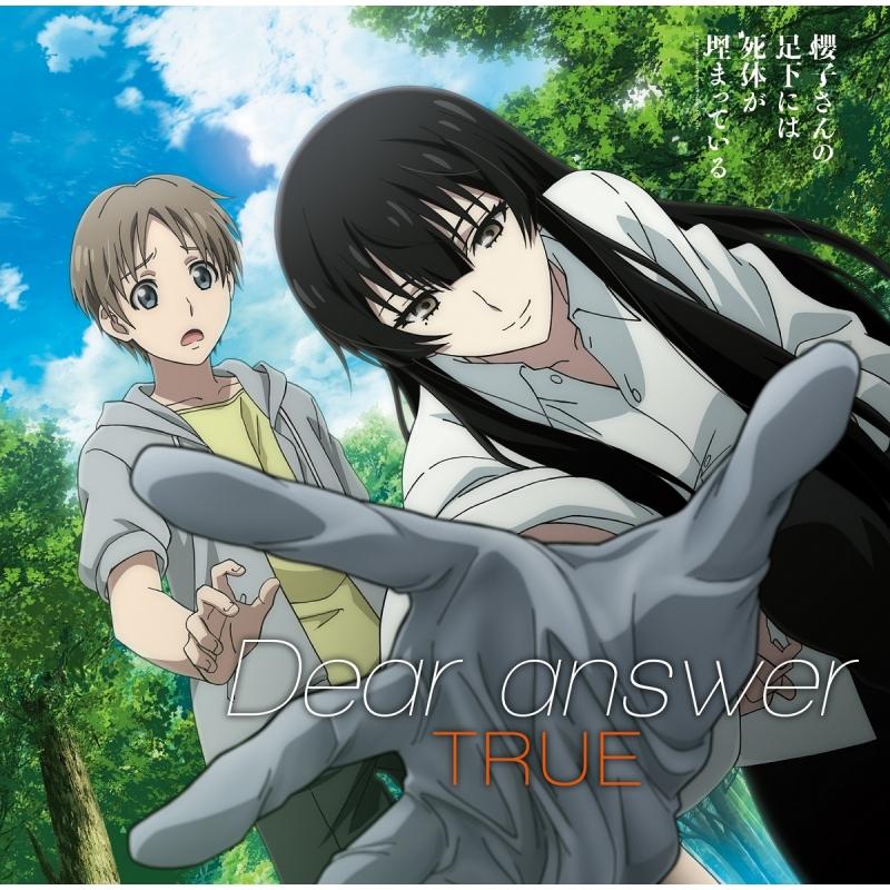 TVアニメ『櫻子さんの足下には死体が埋まっている』オープニング主題歌::Dear answer