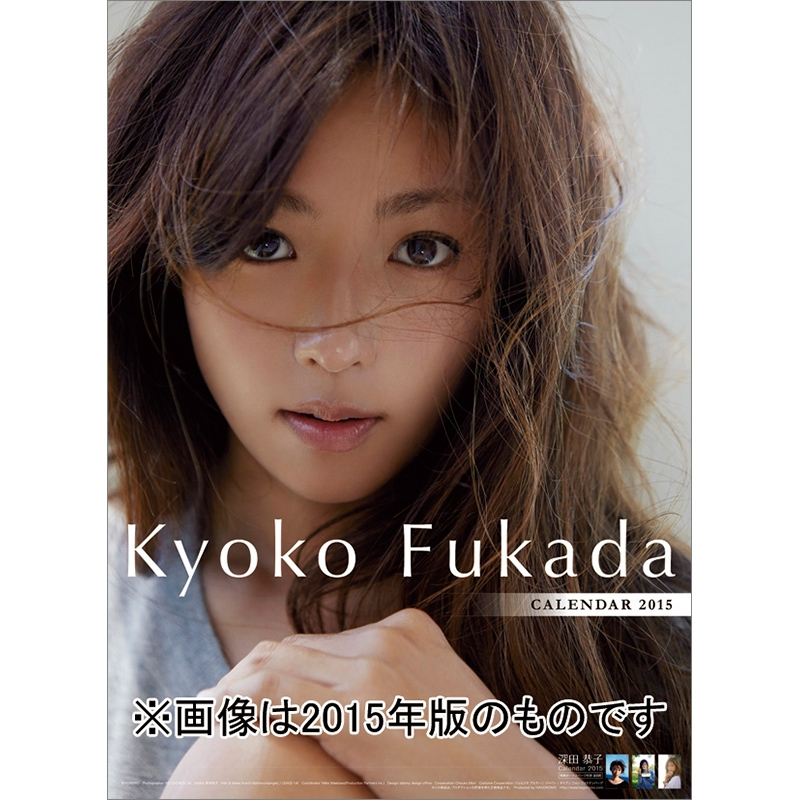 深田恭子の画像 p1_24