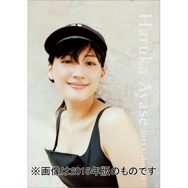 綾瀬はるかの画像 p1_31
