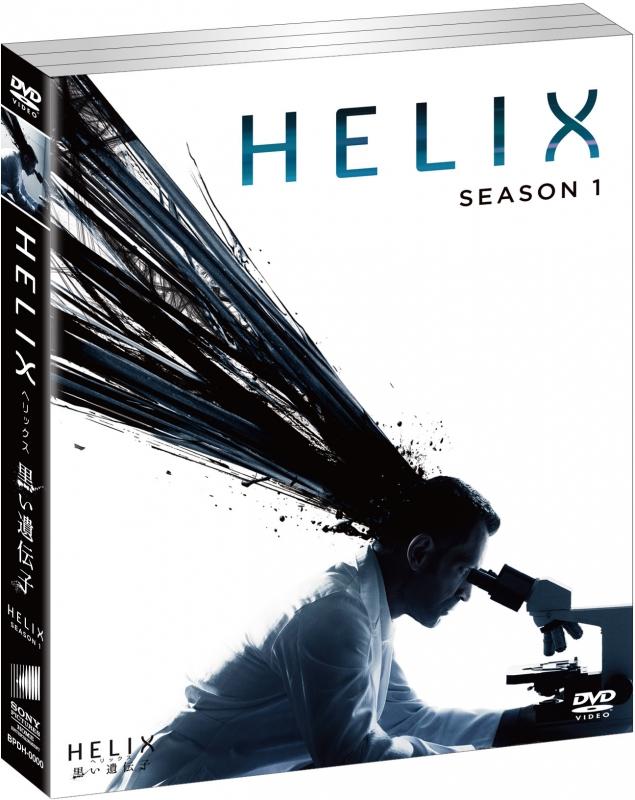 HELIX -黒い遺伝子-SEASON1 BOX