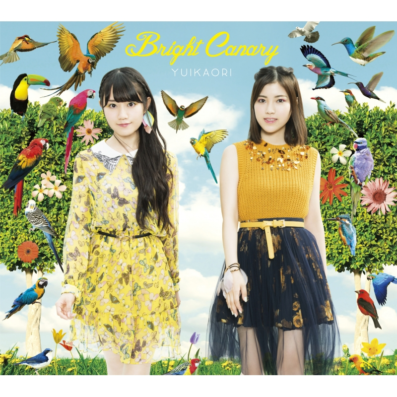 Bright Canary 【CD+BD盤】