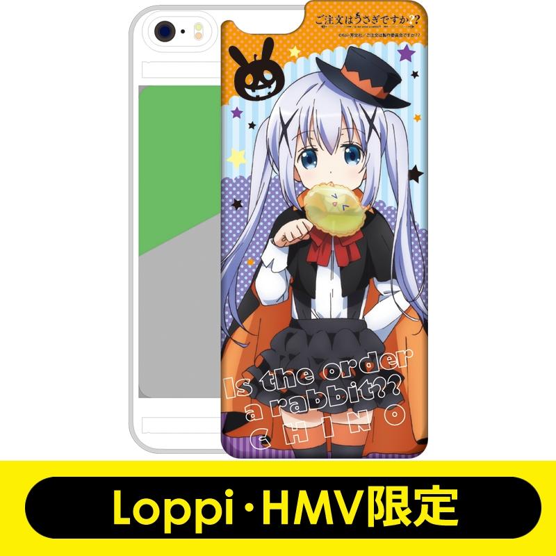 ICカバー ハロウィンテーマ(iPhone 6/ チノ)【Loppi・HMV限定】