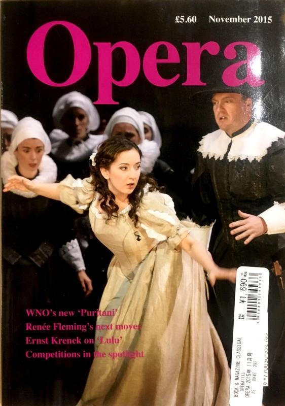 Opera 2015年 11月号
