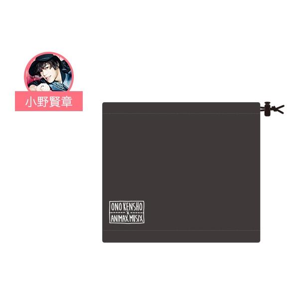 小野賢章の画像 p1_5