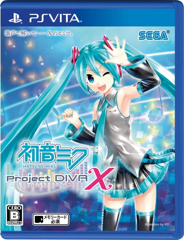 初音ミク -Project DIVA-X