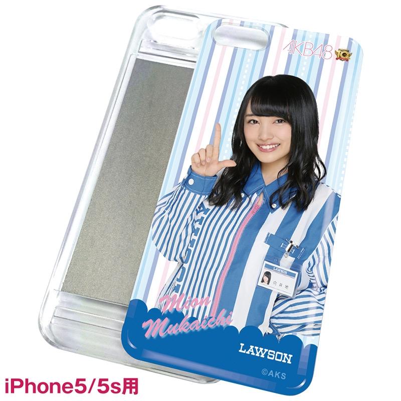 オリジナルICカバーiPhone 5/5s用(向井地 美音)AKB48【Loppi・HMV限定】