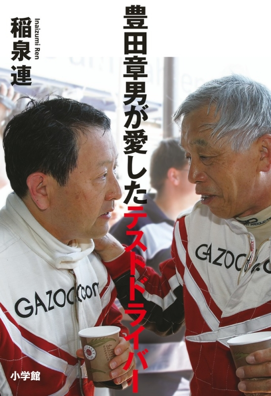 豊田章男の画像 p1_7