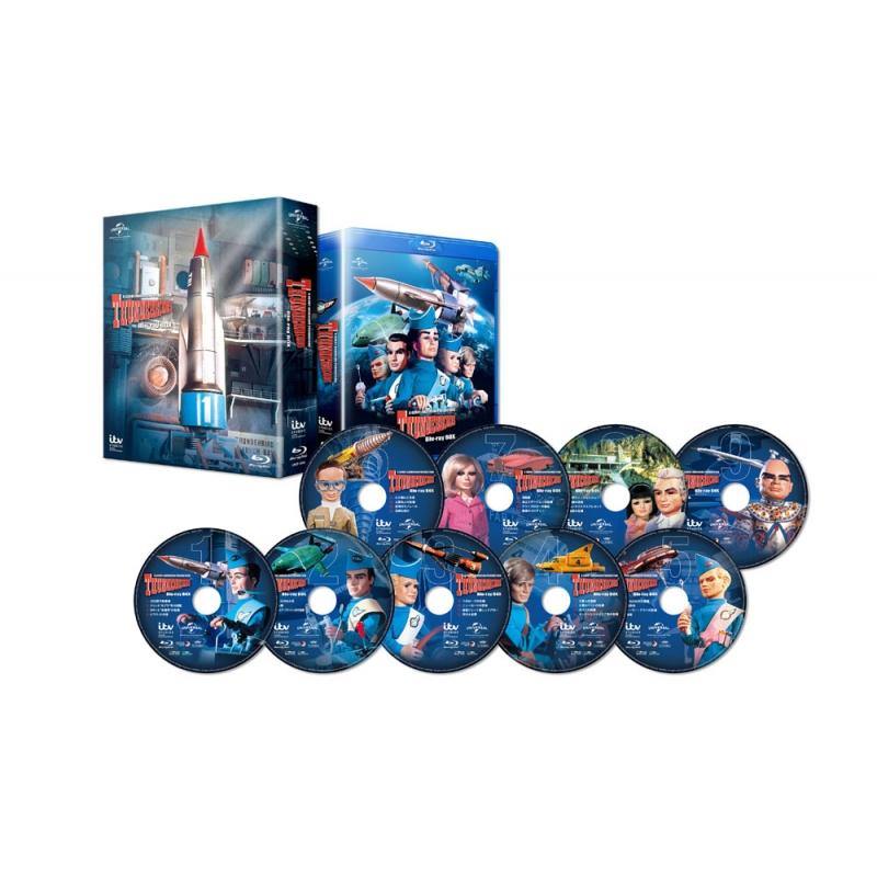 サンダーバード Blu-ray BOX