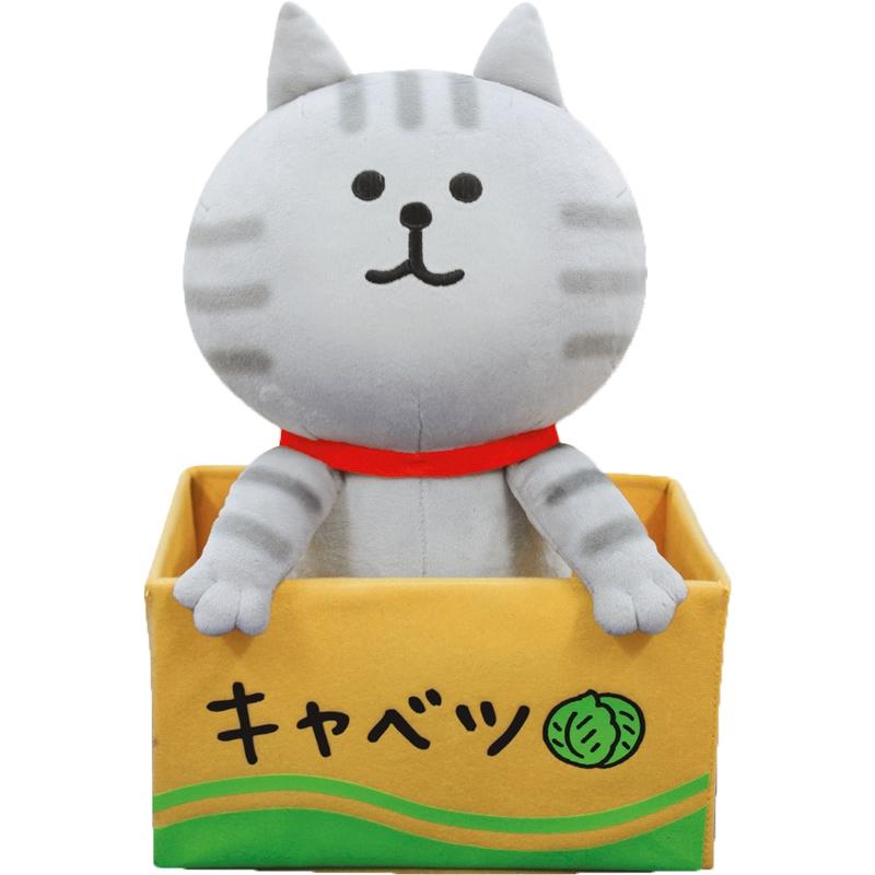 ぬいぐるみ(キャベツ)/ 小説『世界から猫が消えたなら』×ごろごろにゃんすけ