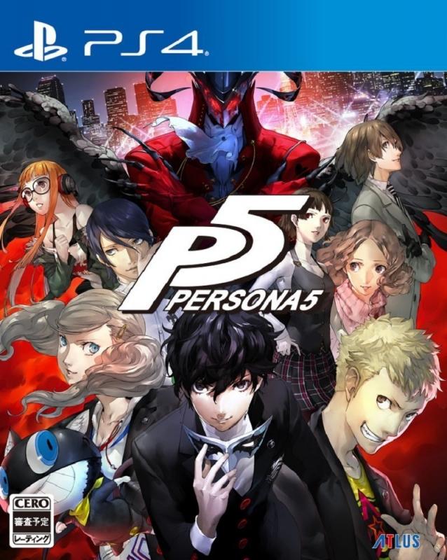 【PS4】ペルソナ5 通常版