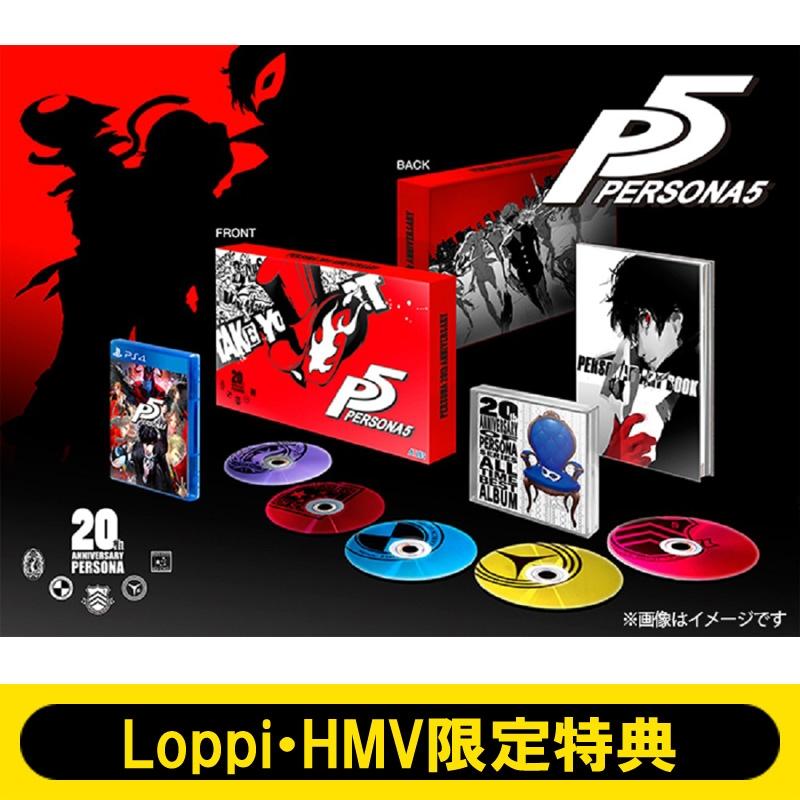 【PS4】ペルソナ5 20thアニバーサリー・エディション ≪Loppi・HMV限定特典付き≫