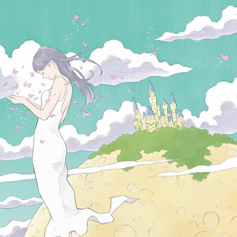 奇跡の星 / 弱虫けむし (CD+スマプラ)