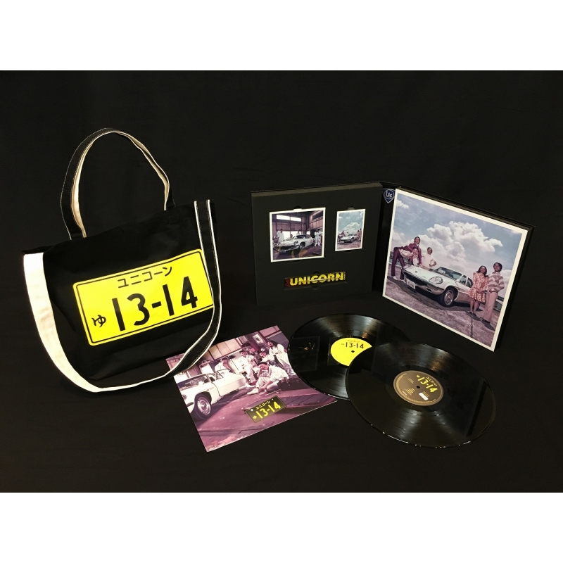 ゅ 13,14 (CD+DVD+2LP+カセットテープ+おまけ)【完全生産限定盤】