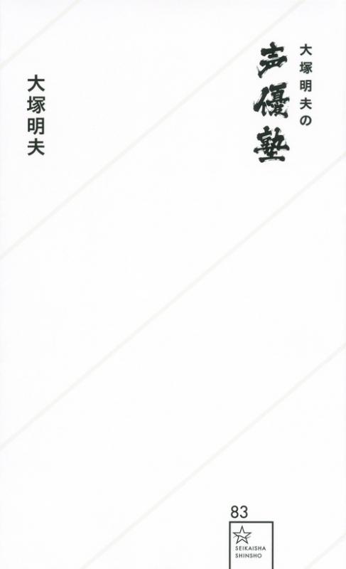大塚明夫の画像 p1_39