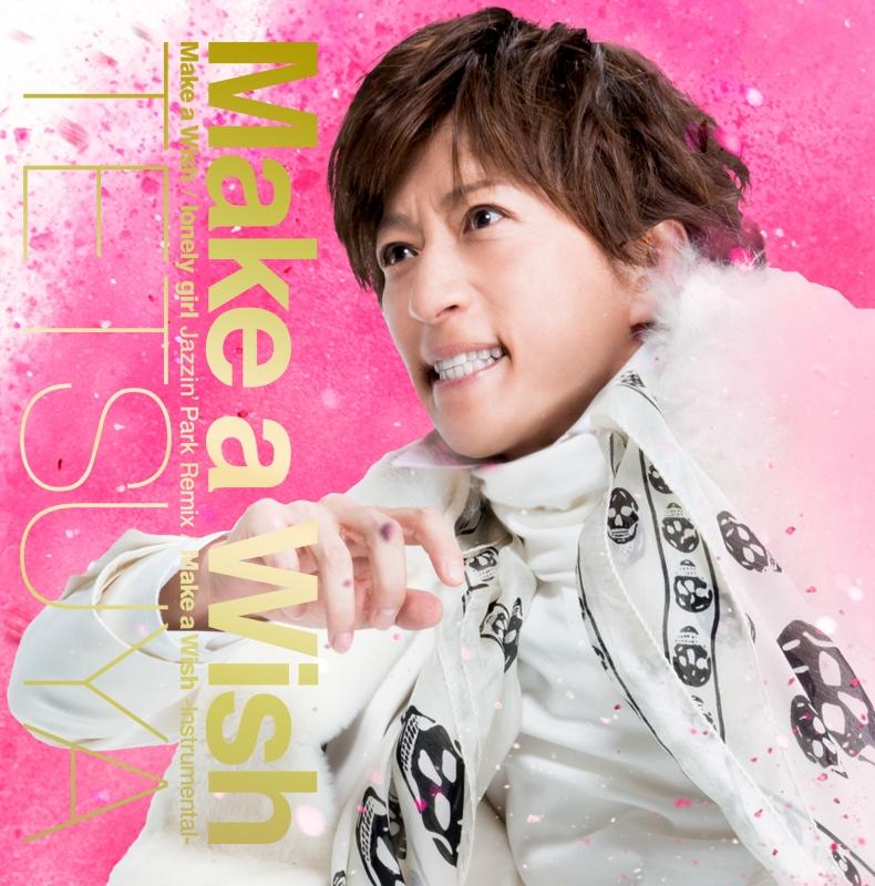 TETSUYA (ダンサー)の画像 p1_10