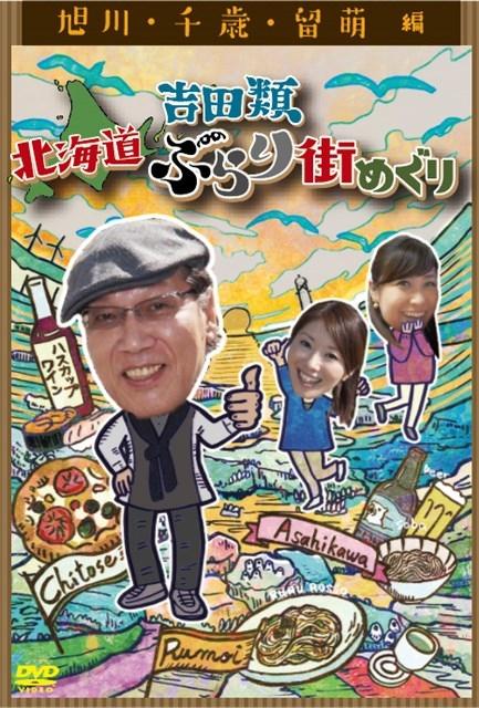 吉田類の画像 p1_4