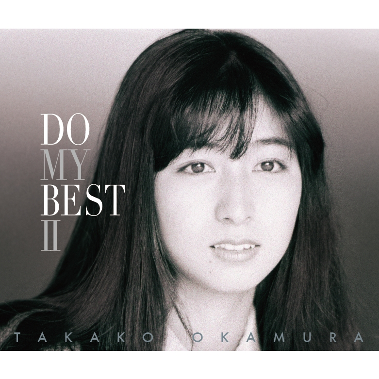 DO MY BEST II (+DVD)【初回限定盤】