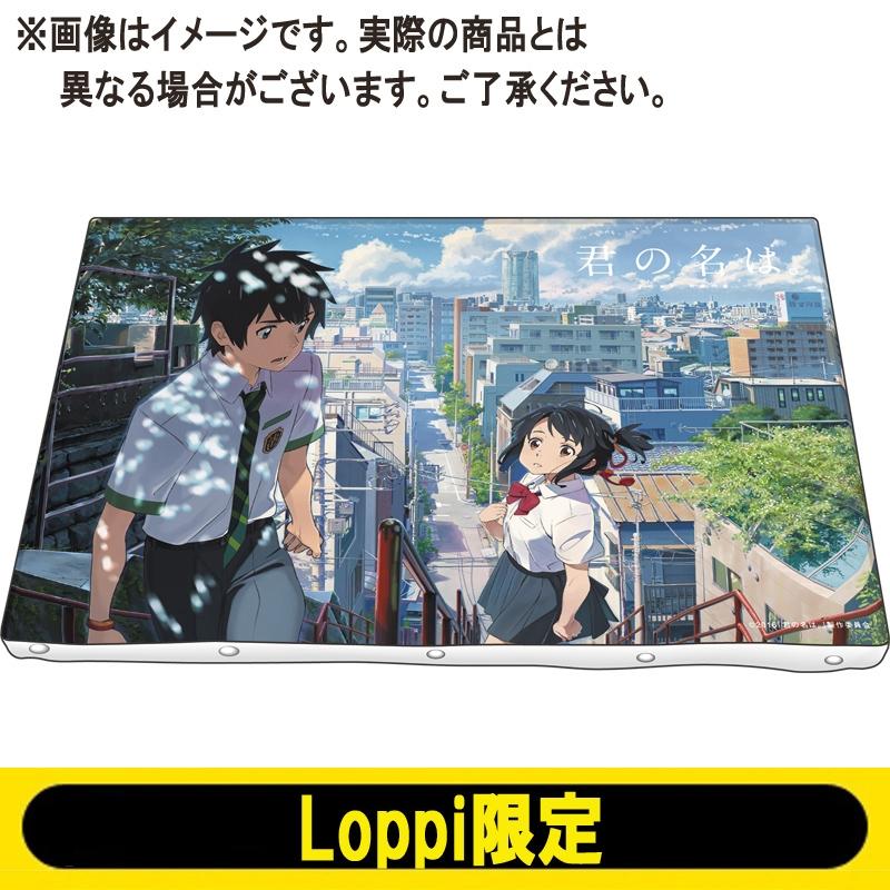 キャンバスアート【Loppi限定】/ 映画「君の名は。」