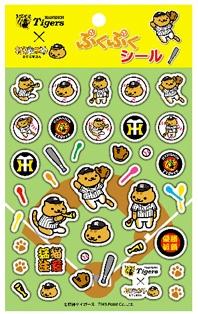 プクプクシールA / 阪神タイガース X たてじまさん