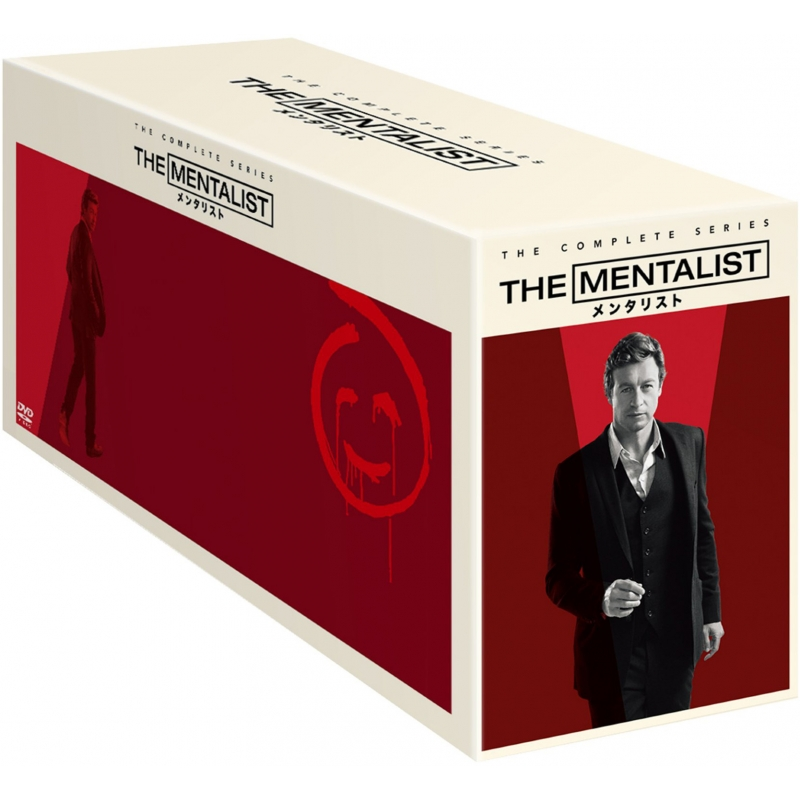 THE MENTALIST/メンタリスト<コンプリート・シリーズ>DVDボックス