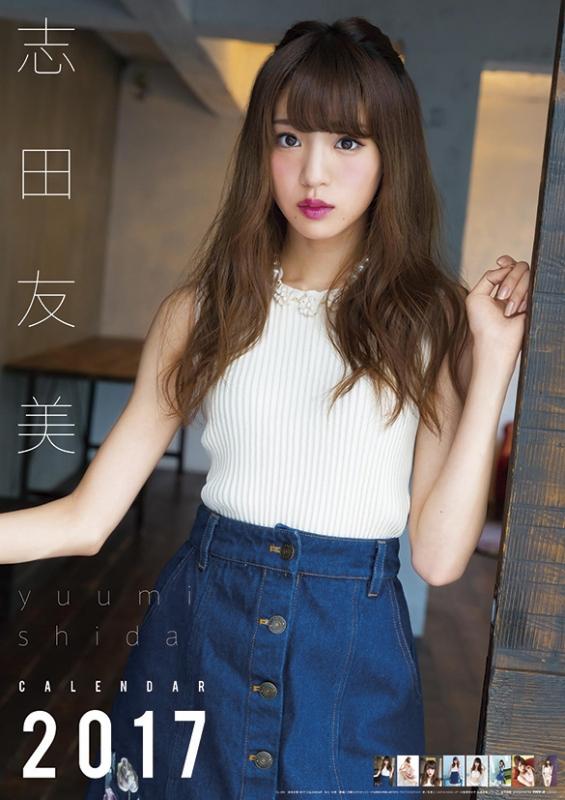 志田友美の画像 p1_25