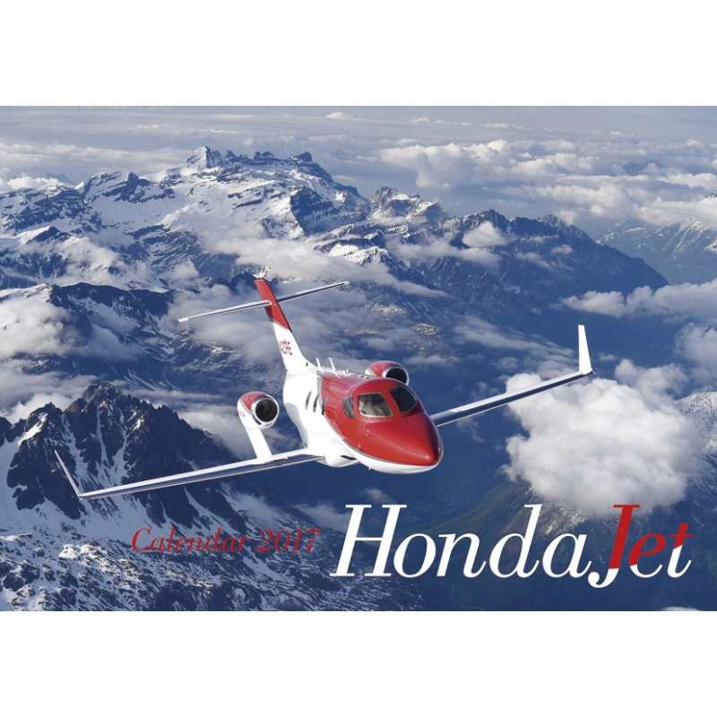 日本初飛行!「Honda Jet」(ホンダ ジェット)を徹 …