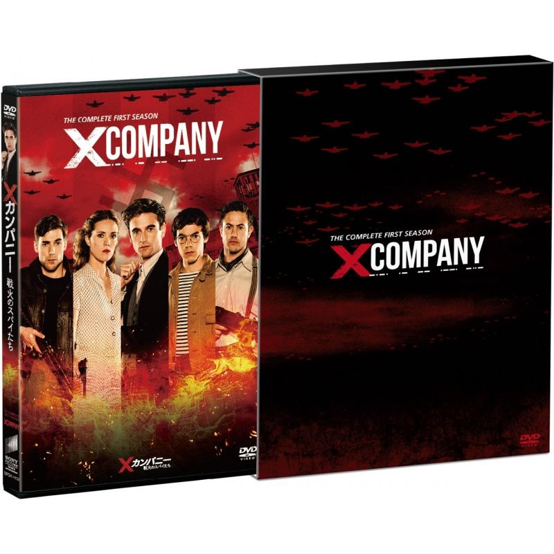 Xカンパニー 戦火のスパイたち シーズン1 DVD コンプリートBOX
