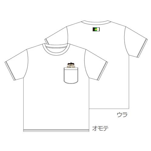 木梨憲武 フェアリーズ@タウン ポケットTシャツ(ホワイト) キッズサイズ