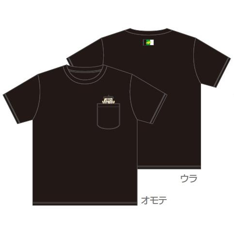 木梨憲武 フェアリーズ@タウン ポケットTシャツ(ブラック) Sサイズ