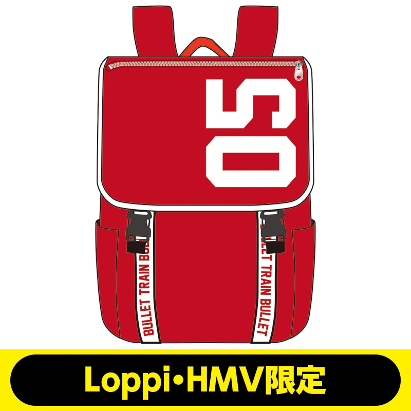 超特急 backpack(赤)【Loppi・HMV限定】