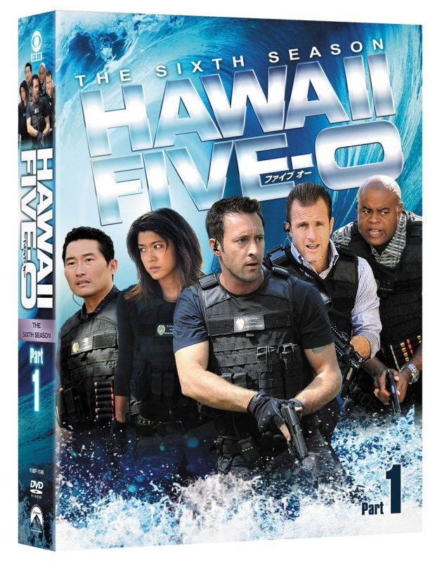 HAWAII FIVE-0 シーズン6 DVD BOX Part 1