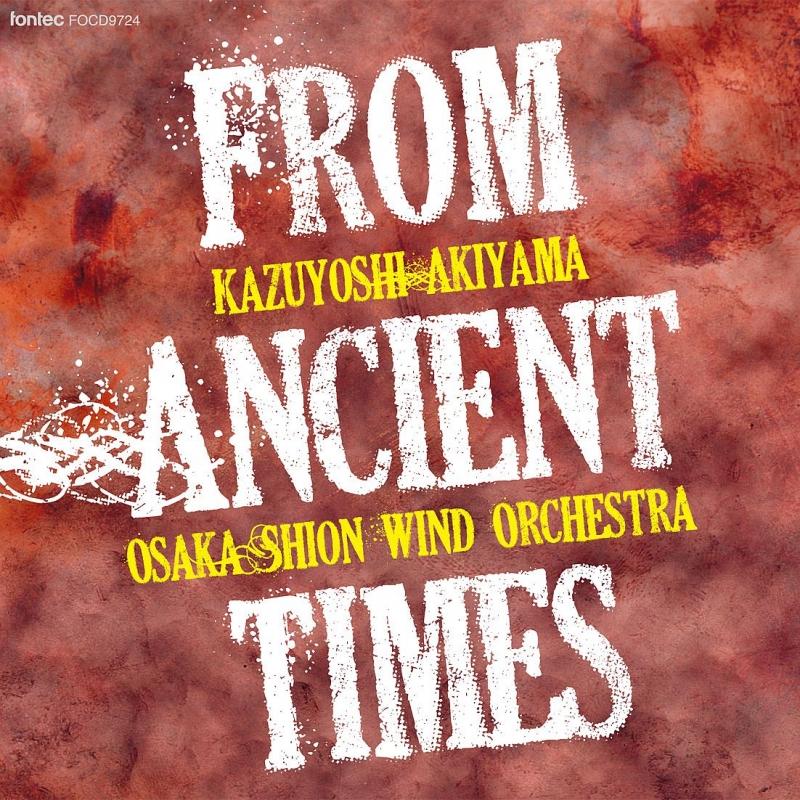 いにしえの時から-from Ancient Times: 秋山和慶 / 大阪市音楽団