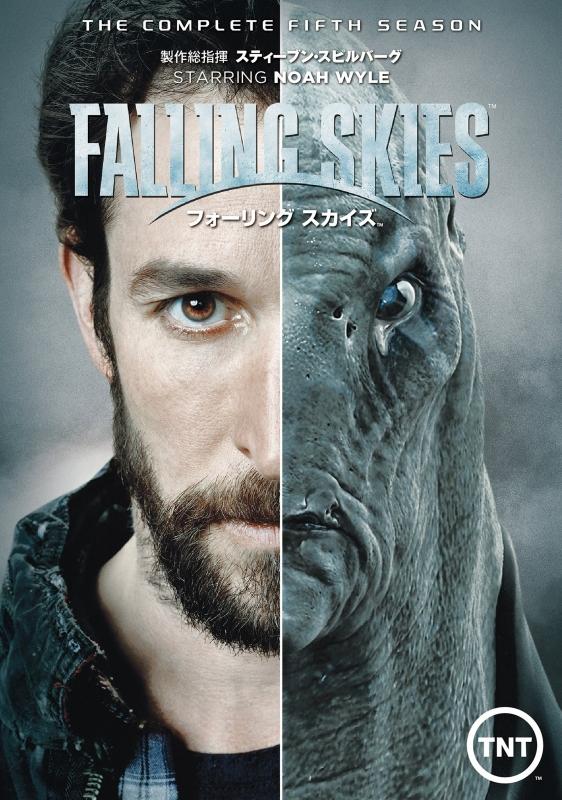 フォーリング スカイズ<ファイナル・シーズン> DVDコンプリート・ボックス