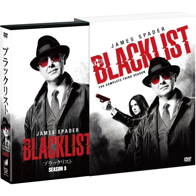 ブラックリスト シーズン3 COMPLETE BOX