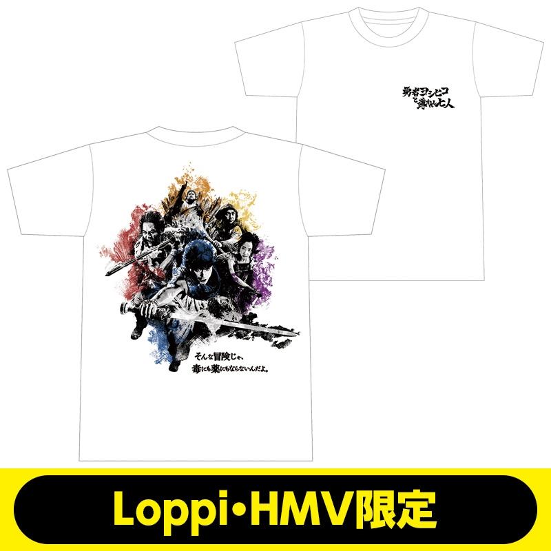 Tシャツ(勇者ヨシヒコと導かれし七人)【Loppi・HMV