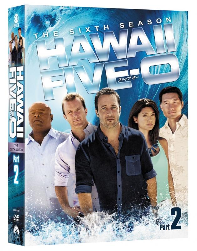 HAWAII FIVE-0 シーズン6 DVD BOX Part 2