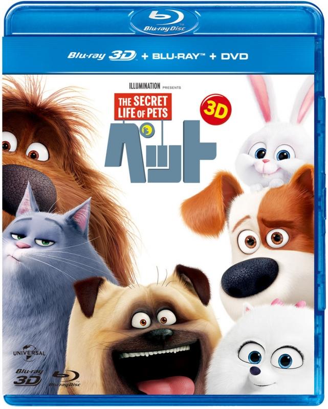 ペット 3D+ブルーレイ+DVDセット(3枚組)