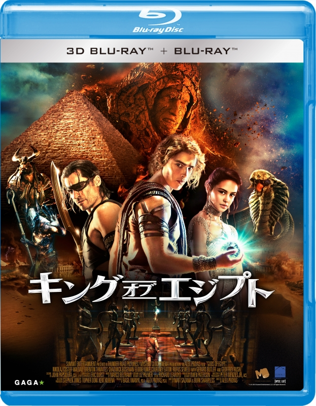 キング・オブ・エジプト 3D&2D Blu-ray<2枚組>【初回生産限定:アウタースリーブ付】