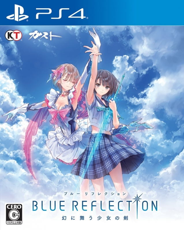 【PS4】BLUE REFLECTION 幻に舞う少女の剣 通常版