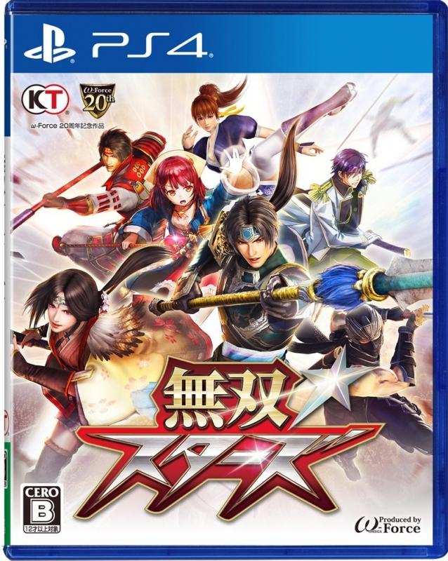 【PS4】無双☆スターズ 通常版